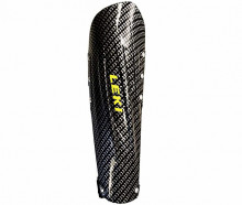 Защита LEKI Arm Guard 3-650-203 2015